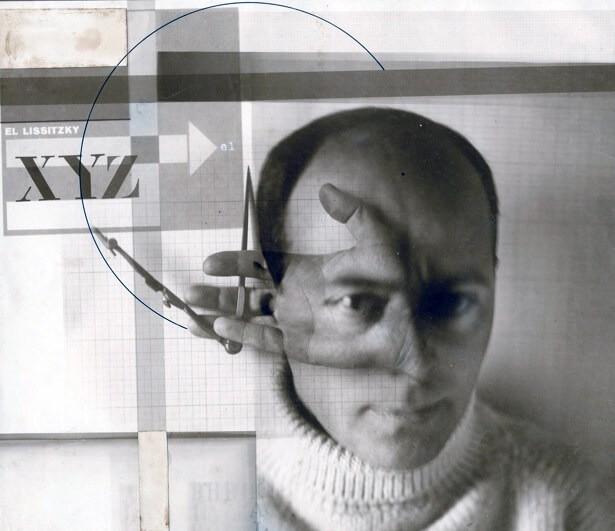 «Конструктор». Автопортрет. 1924, Государственная Третьяковская галерея