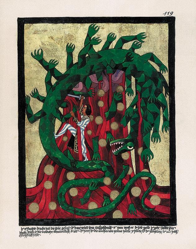 лес рисунки из красной книги юнга стала первой